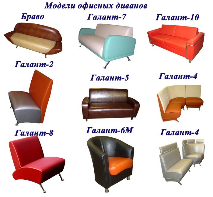 Фабрика мягкие диваны в Москве